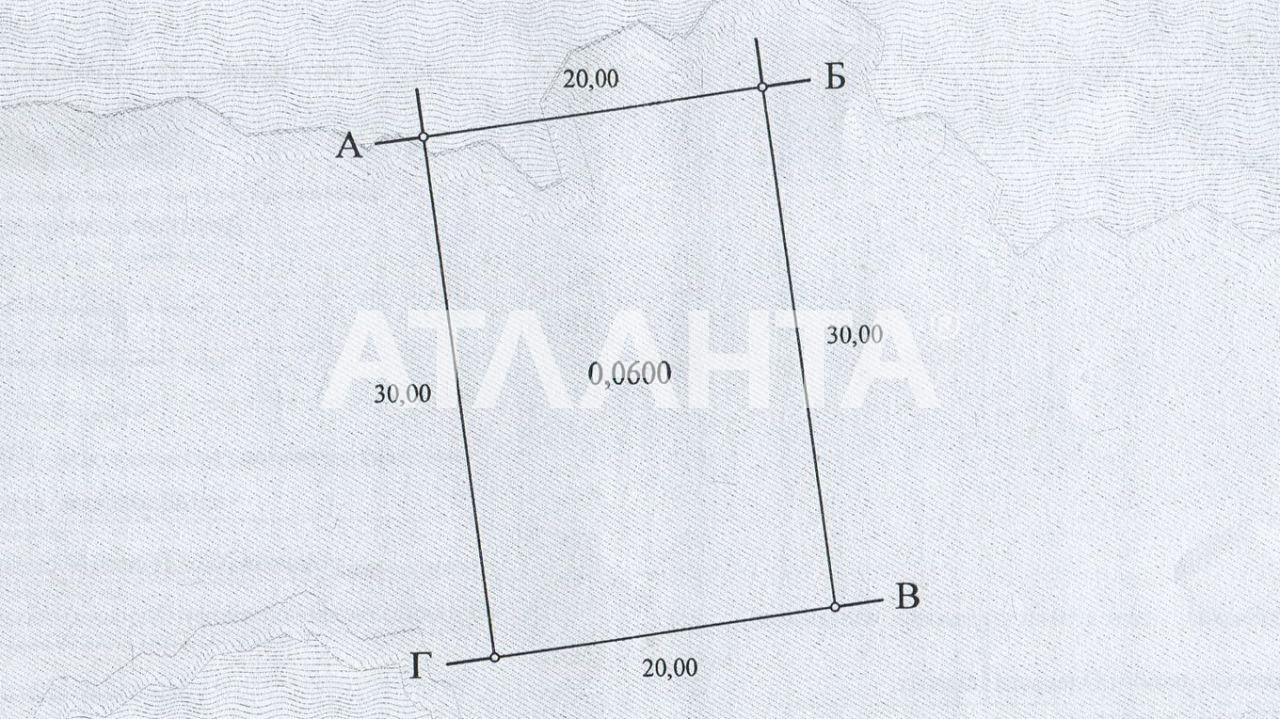 Продается Земельный участок  — 4 500 у.е. (фото №3)