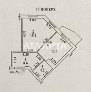 Продается 1-комнатная Квартира на ул. Среднефонтанская — 46 000 у.е. (фото №6)