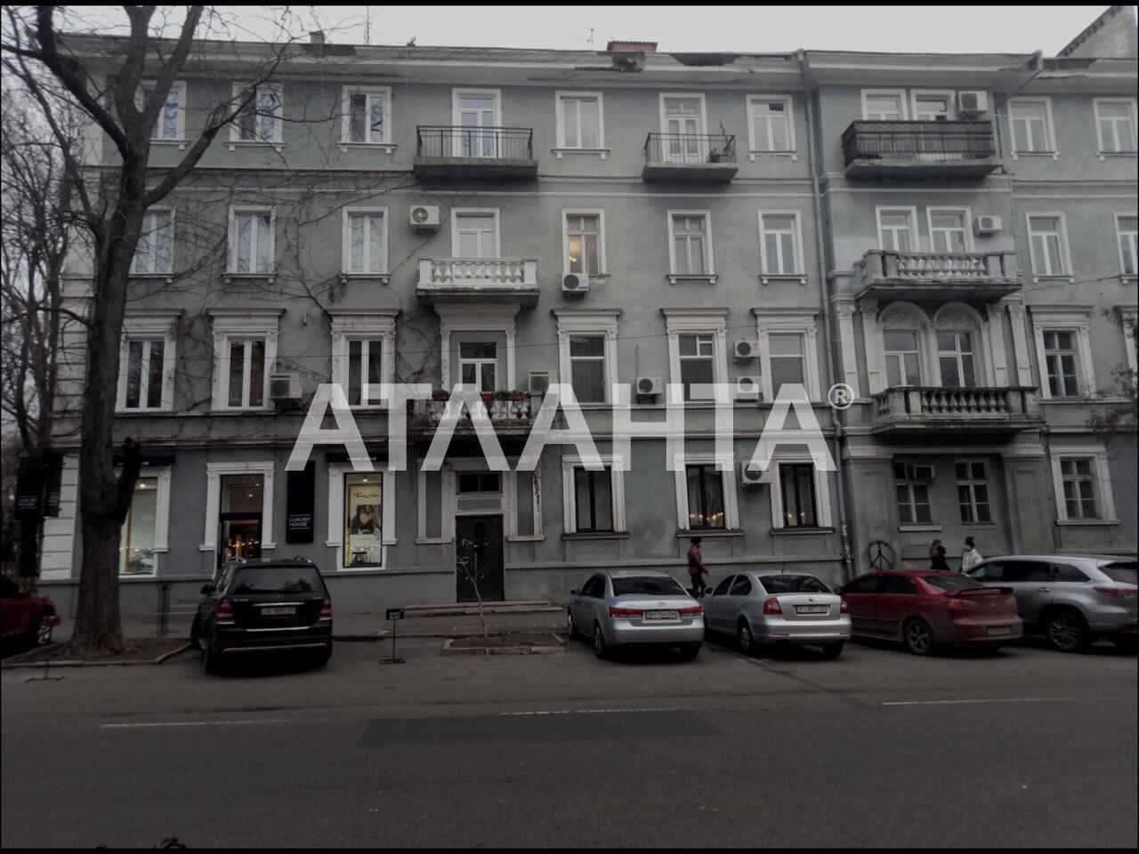 Сдается Офис на ул. Гаванная (Халтурина) — 622 у.е./мес.