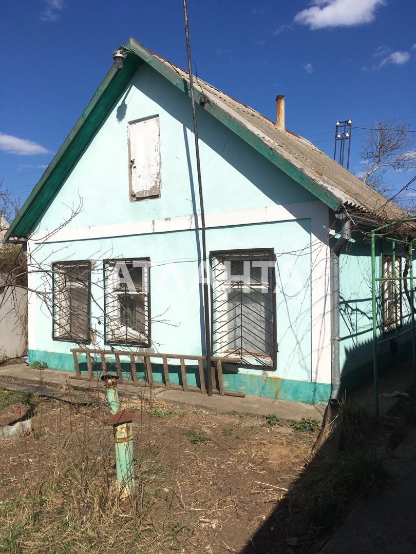 Продается Дом на ул. 28-Я Улица — 24 000 у.е. (фото №3)