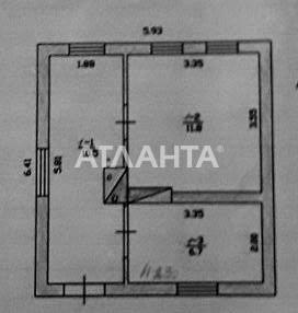 Продается Дом на ул. 28-Я Улица — 24 000 у.е. (фото №10)