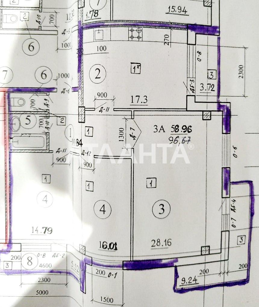 Продается 3-комнатная Квартира на ул. Пишоновская — 58 200 у.е. (фото №3)