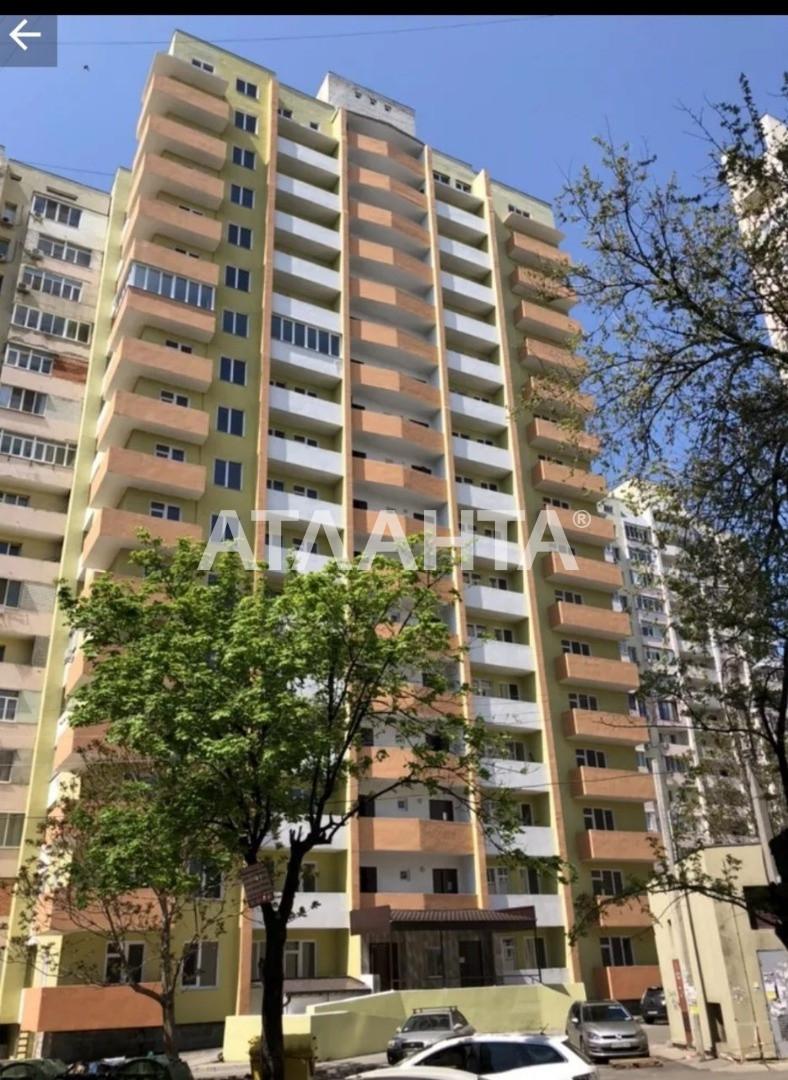 Продается 3-комнатная Квартира на ул. Пишоновская — 58 200 у.е.