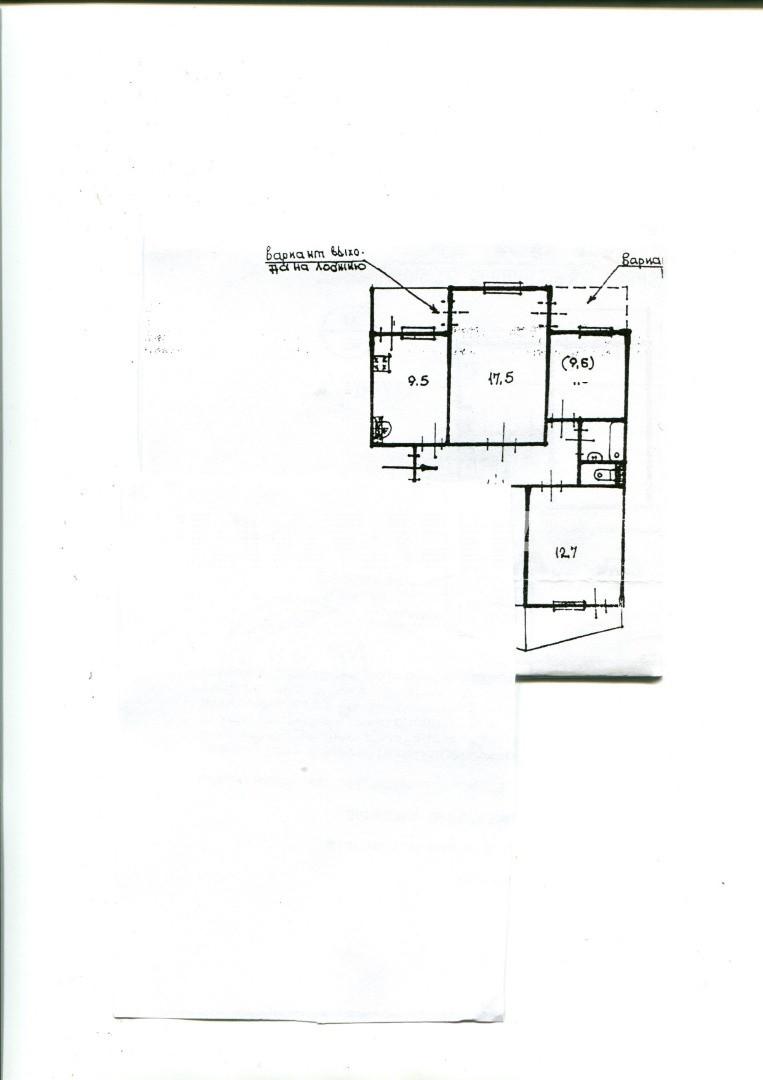 Продается 3-комнатная Квартира на ул. Высоцкого — 41 000 у.е. (фото №13)