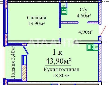 Продается 1-комнатная Квартира на ул. Жаботинского (Пролетарская) — 27 640 у.е.