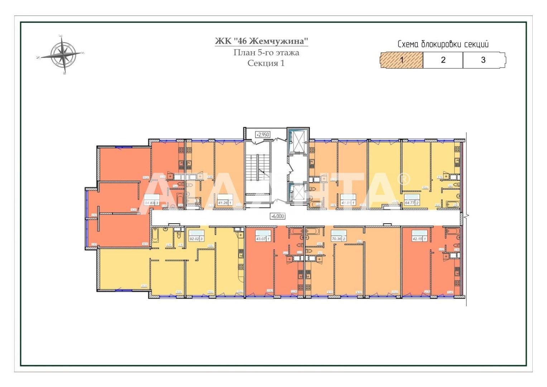 Продается 1-комнатная Квартира на ул. Жемчужная — 27 500 у.е. (фото №3)
