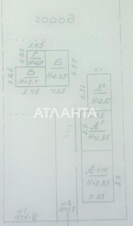 Продается Дом на ул. Калинина — 20 000 у.е. (фото №5)