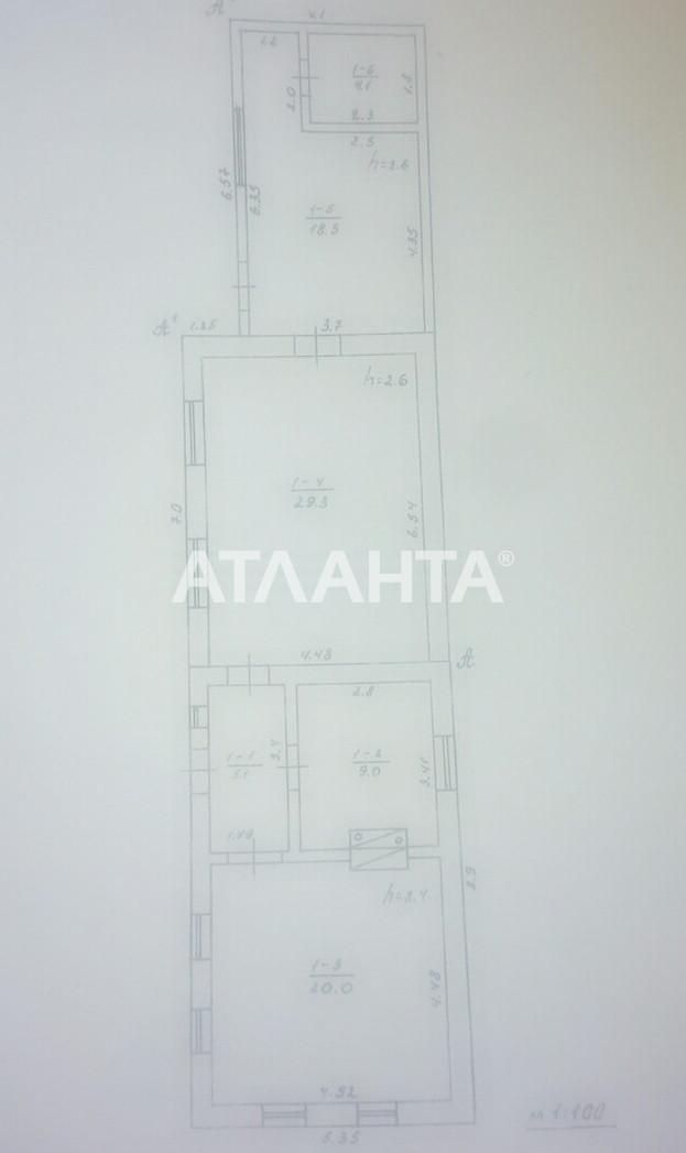 Продается Дом на ул. Калинина — 20 000 у.е. (фото №6)