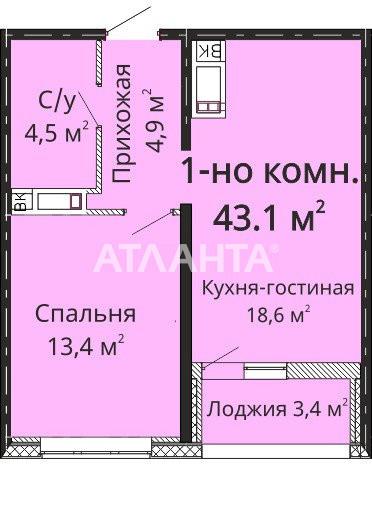 Продается 1-комнатная Квартира на ул. Толбухина — 37 000 у.е. (фото №2)