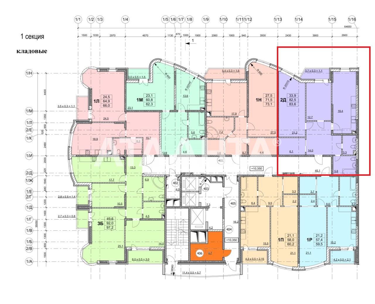 Продается 2-комнатная Квартира на ул. Гагаринское Плато — 93 085 у.е. (фото №2)
