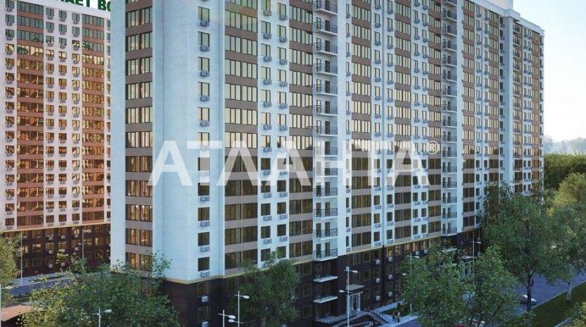 Продается 1-комнатная Квартира на ул. Жемчужная — 32 000 у.е. (фото №3)