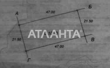 Продается Дом на ул. Котляревского Переулок — 75 000 у.е. (фото №6)