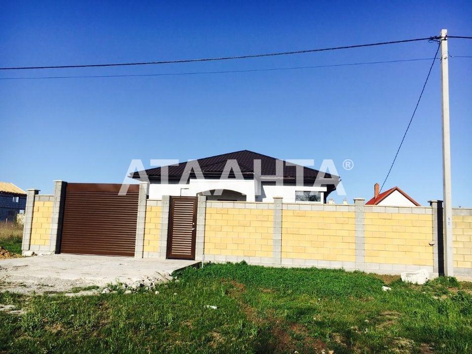 Продается Дом на ул. Лесная — 70 000 у.е. (фото №3)