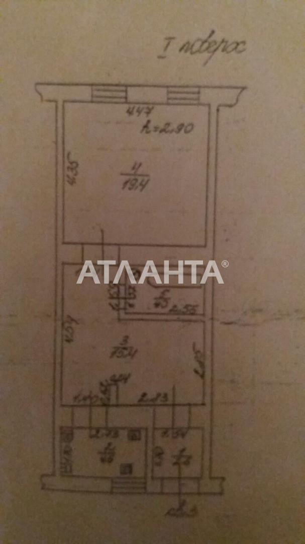 Продается 1-комнатная Квартира на ул. Гордиенко Яши — 25 000 у.е. (фото №6)
