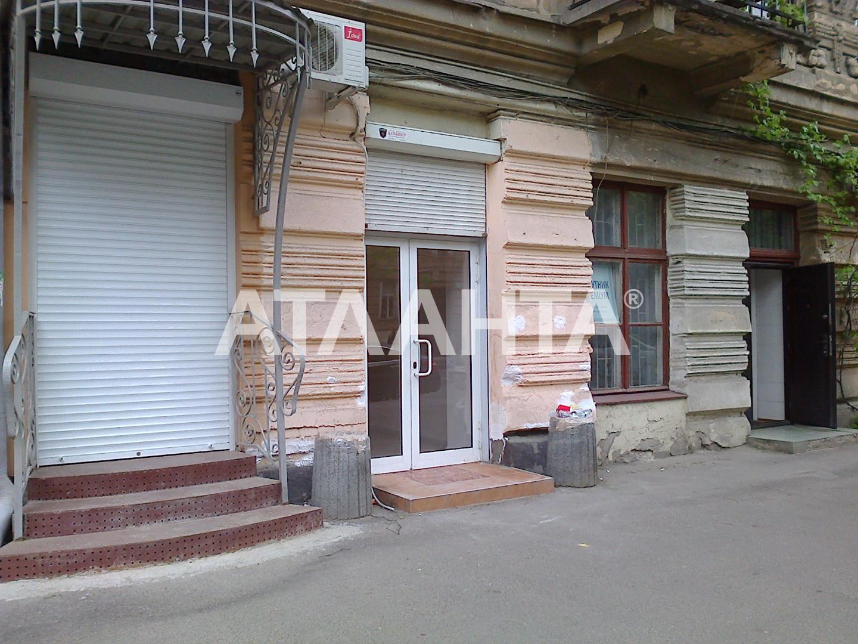 Сдается Офис на ул. Успенская (Чичерина) — 247 у.е./мес.