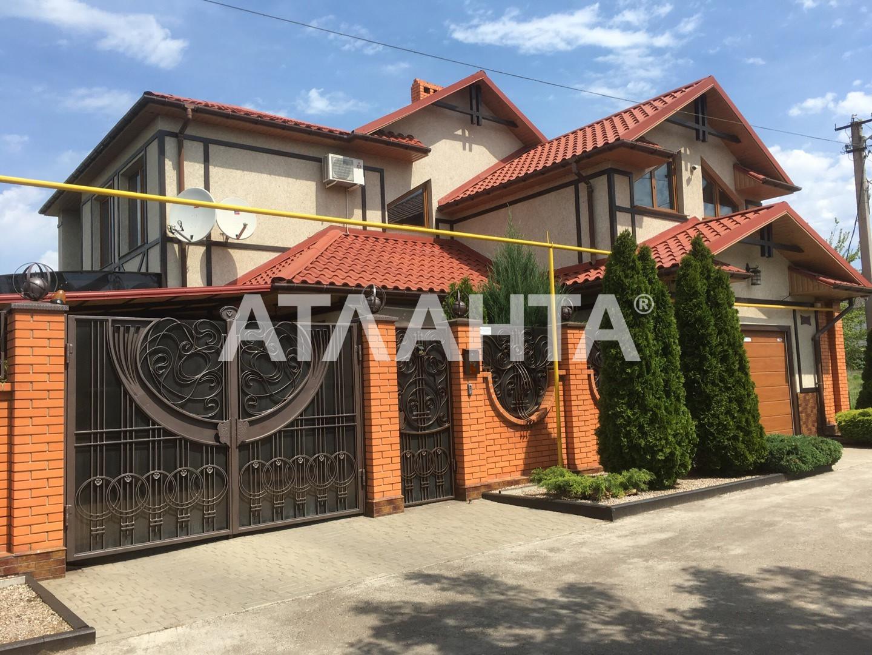 Продается Дом на ул. Кольцевая — 295 000 у.е.