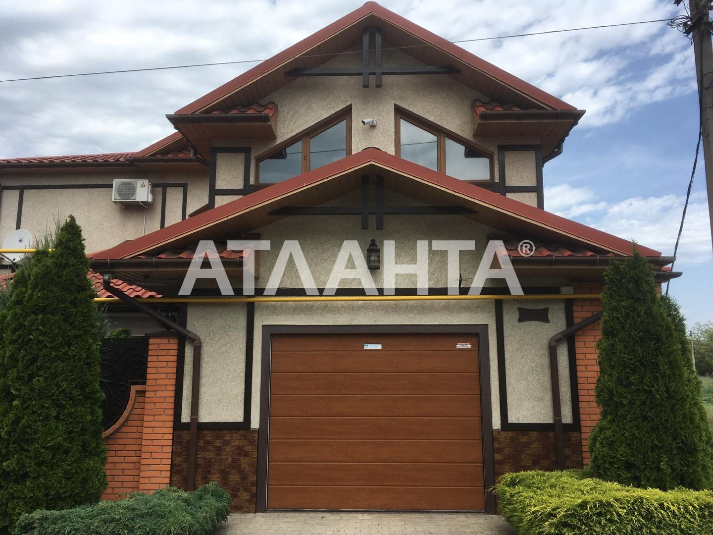 Продается Дом на ул. Кольцевая — 295 000 у.е. (фото №2)