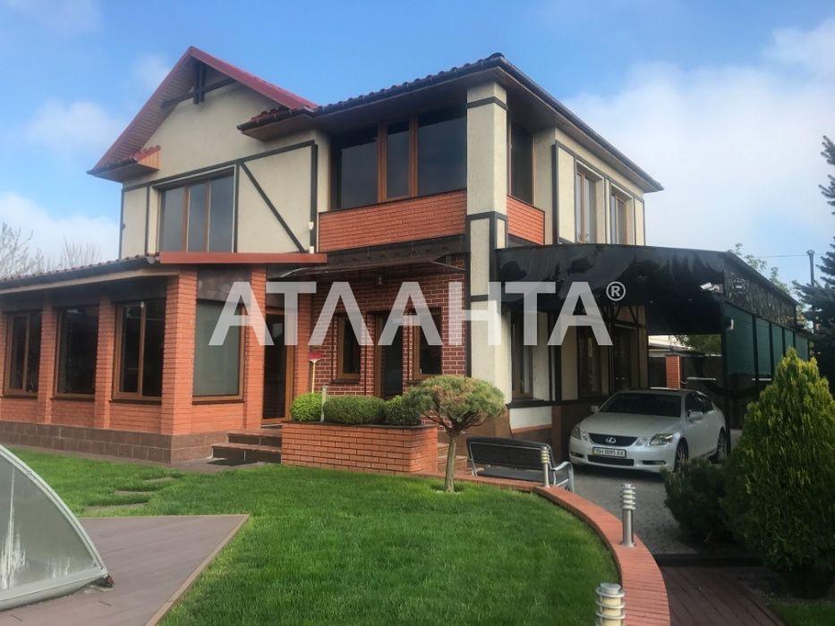 Продается Дом на ул. Кольцевая — 295 000 у.е. (фото №4)