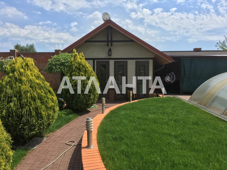 Продается Дом на ул. Кольцевая — 295 000 у.е. (фото №6)