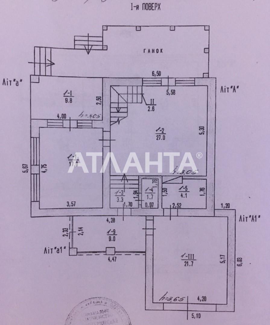 Продается Дом на ул. Кольцевая — 295 000 у.е. (фото №19)
