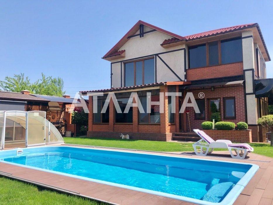 Продается Дом на ул. Кольцевая — 295 000 у.е. (фото №3)