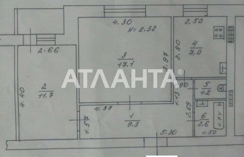 Продается 2-комнатная Квартира на ул. Небесной Сотни Пр. (Жукова Марш. Пр., Ленинской Искры Пр.) — 39 000 у.е. (фото №6)