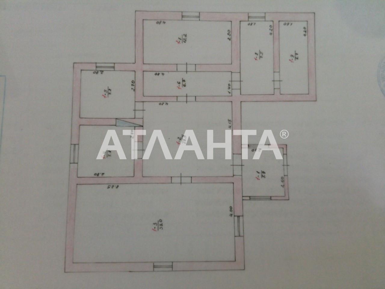 Продается Дом на ул. Куйбышева — 10 000 у.е.