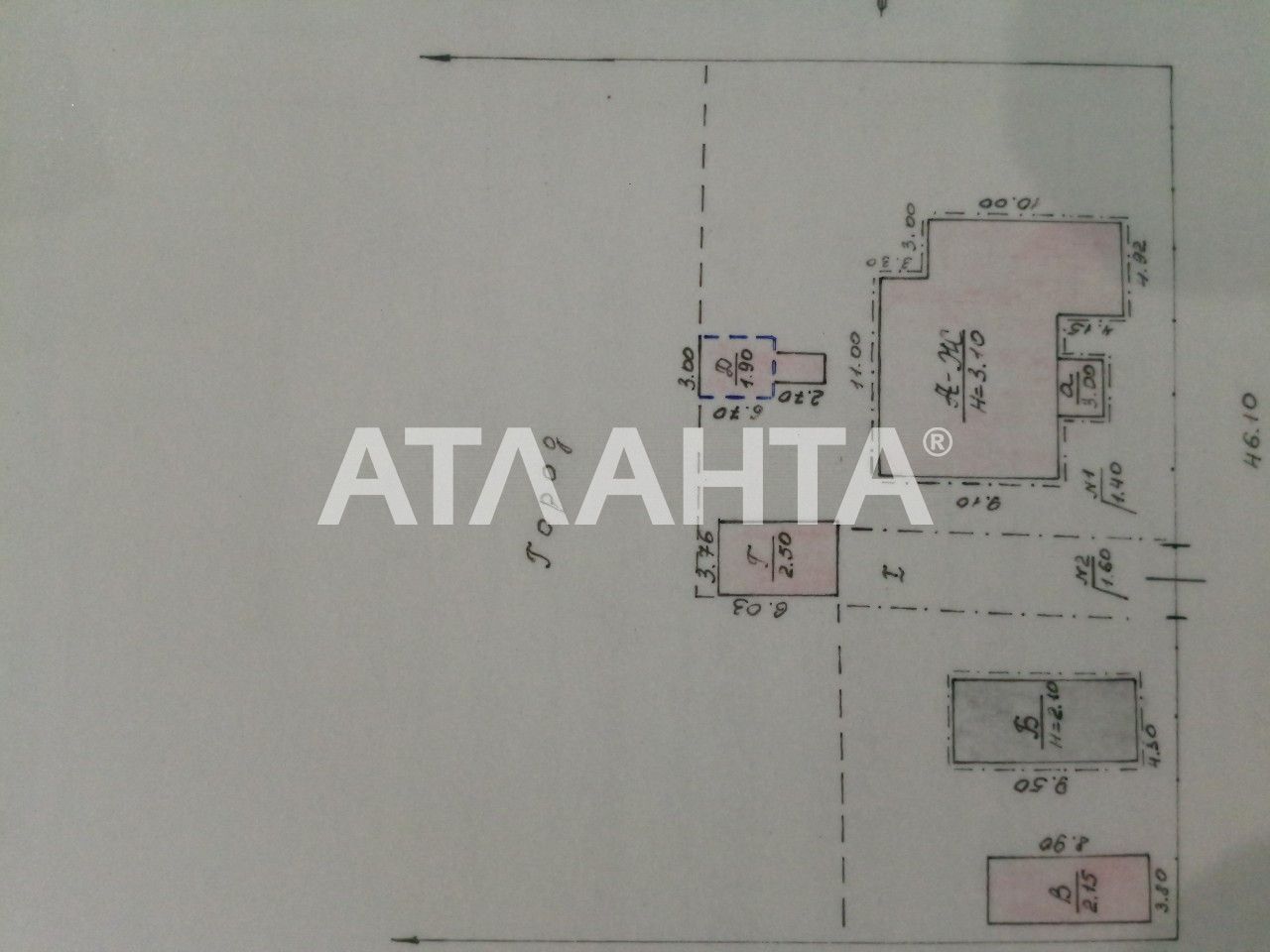 Продается Дом на ул. Куйбышева — 10 000 у.е. (фото №2)