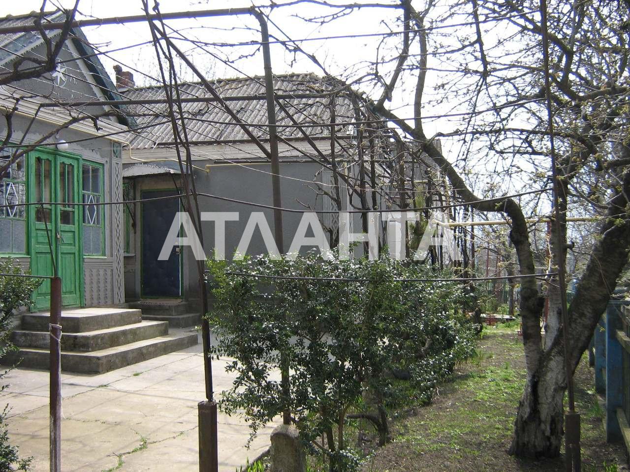 Продается Дом на ул. Куйбышева — 10 000 у.е. (фото №8)