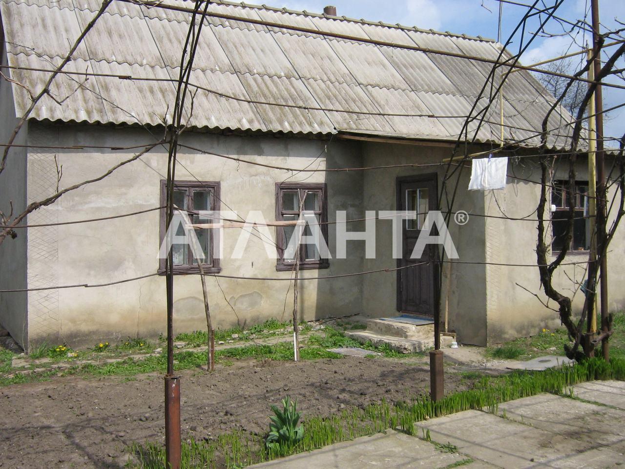 Продается Дом на ул. Куйбышева — 10 000 у.е. (фото №11)
