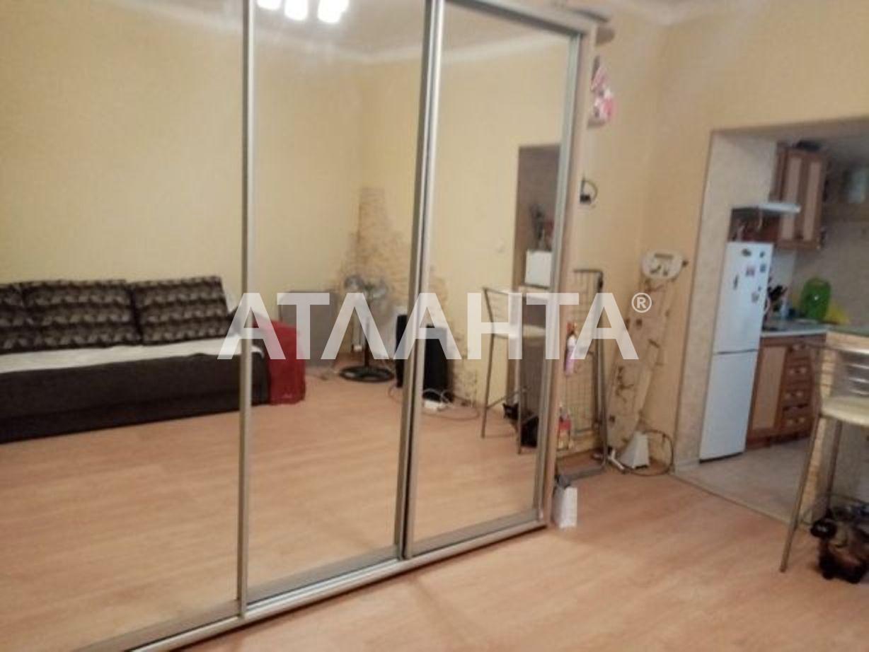 Продается 1-комнатная Квартира на ул. Черноморского Казачества — 17 970 у.е.
