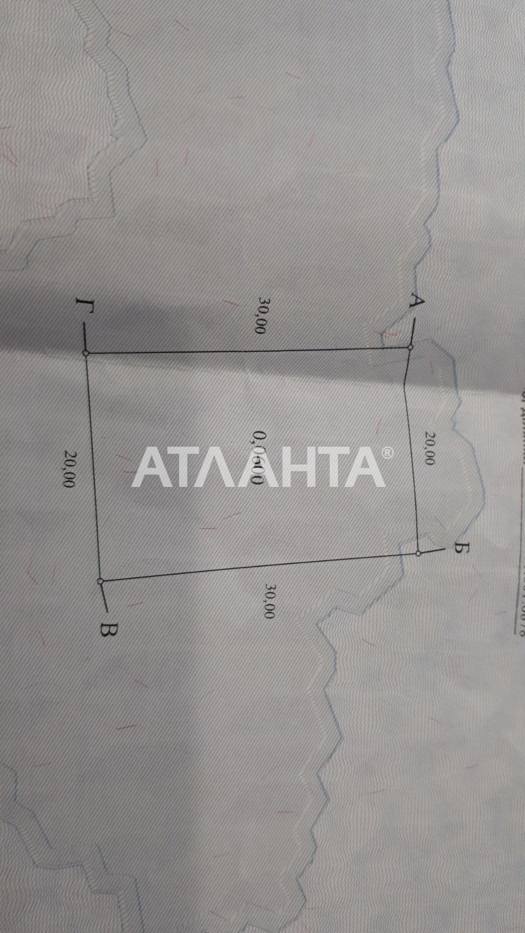 Продается Земельный участок на ул. Компанейская — 3 000 у.е. (фото №5)