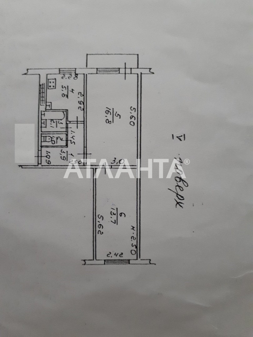 Продается 2-комнатная Квартира на ул. Комитетская (Загубанского) — 30 000 у.е. (фото №3)
