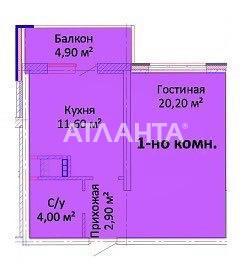 Продается 1-комнатная Квартира на ул. Канатная (Свердлова) — 65 000 у.е. (фото №5)