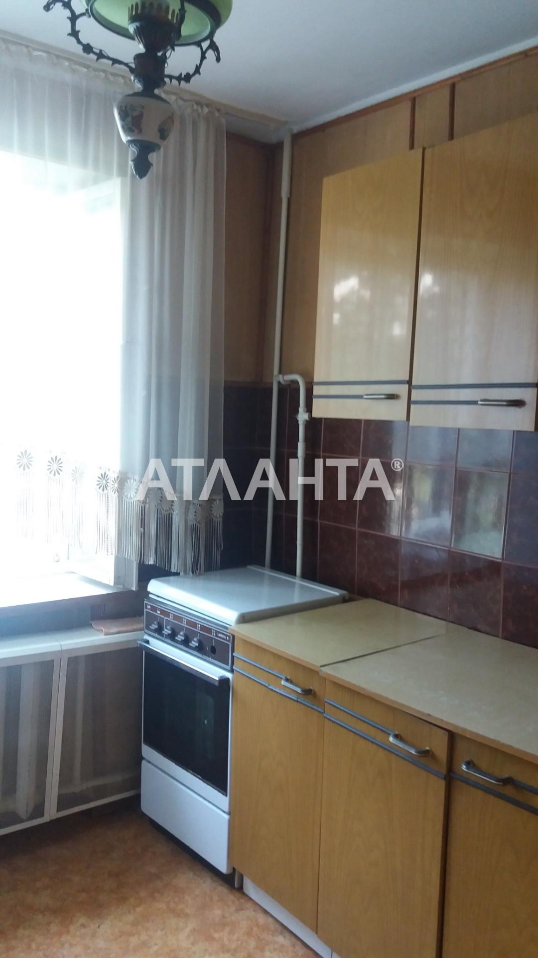Продается 1-комнатная Квартира на ул. Александрийская — 29 000 у.е.
