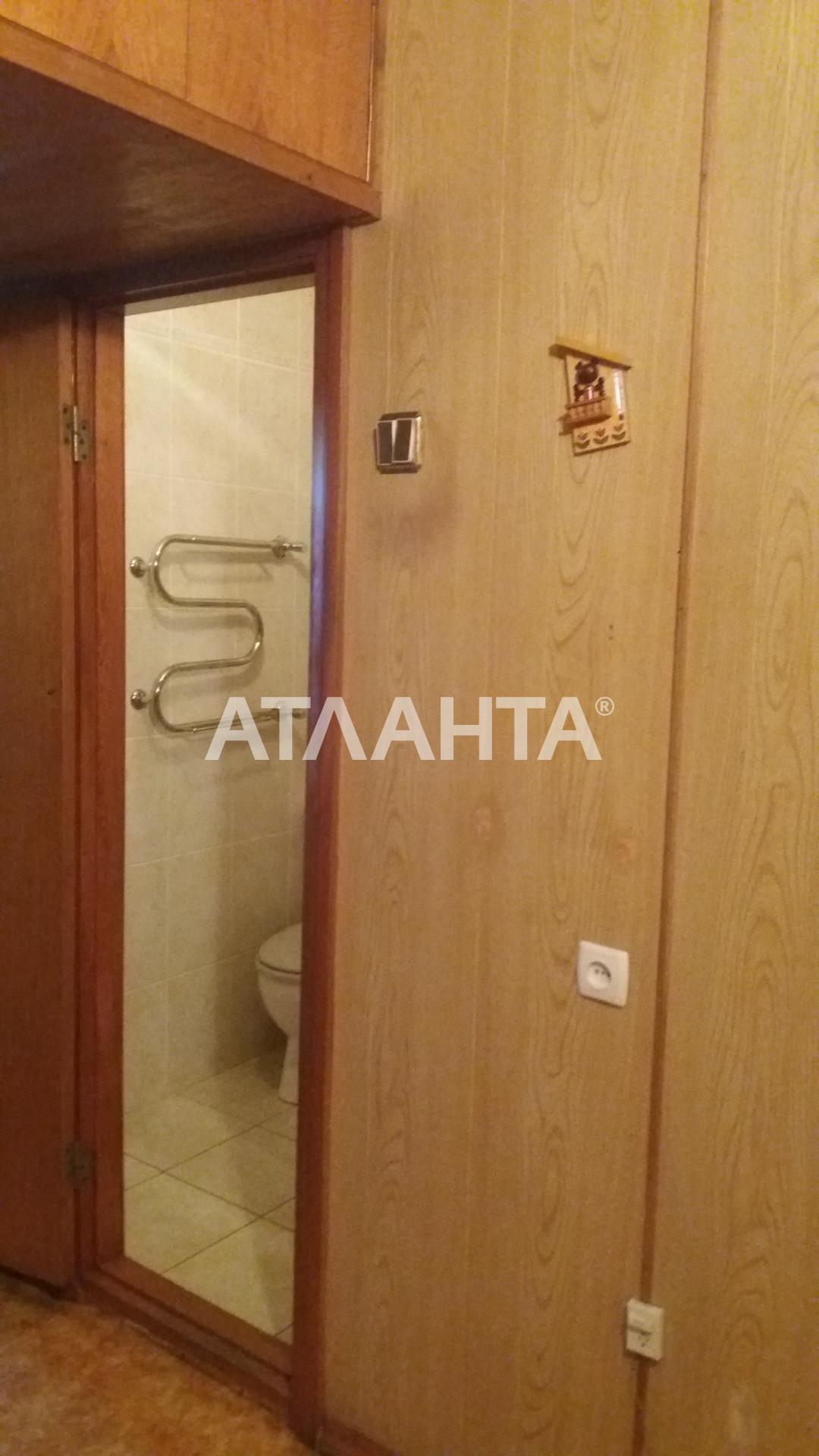 Продается 1-комнатная Квартира на ул. Александрийская — 29 000 у.е. (фото №3)