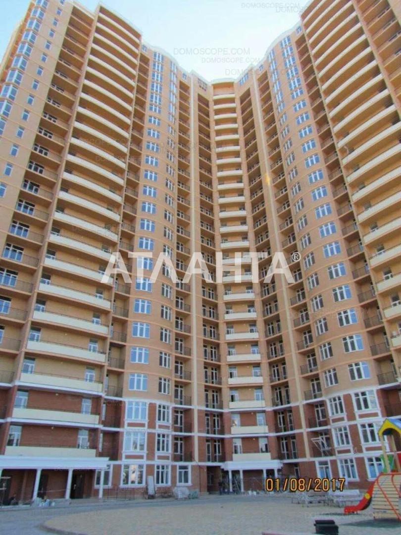 Продается 1-комнатная Квартира на ул. Гагаринское Плато — 49 500 у.е.