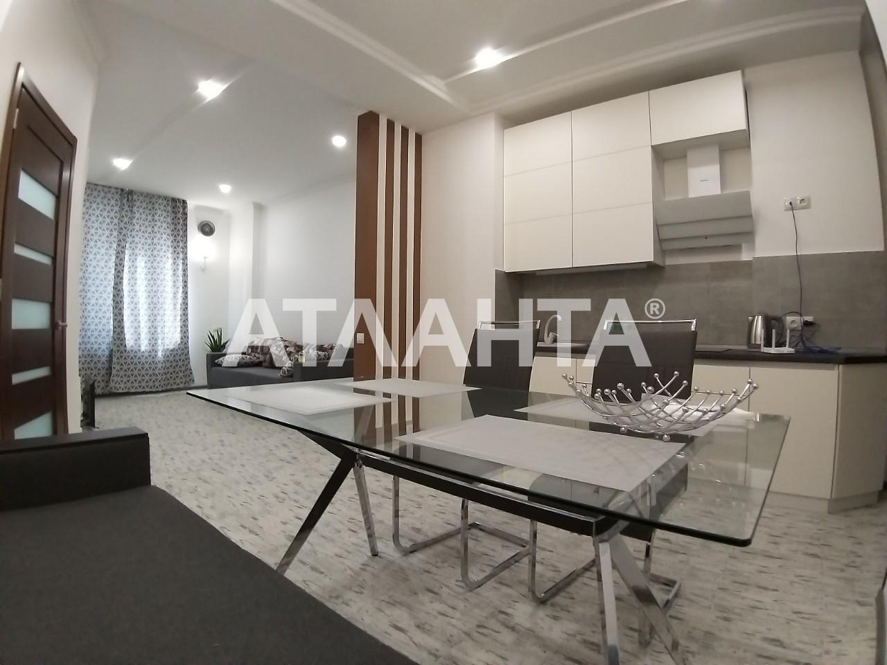 Продается 1-комнатная Квартира на ул. Гагаринское Плато — 69 000 у.е.