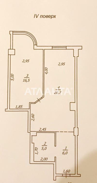 Продается 1-комнатная Квартира на ул. Гагаринское Плато — 69 000 у.е. (фото №11)