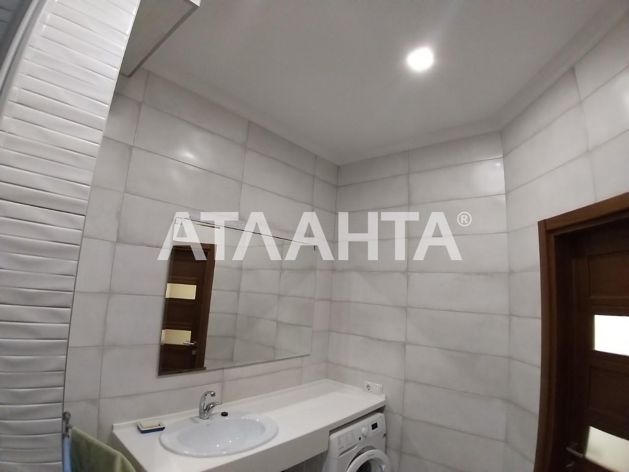 Продается 1-комнатная Квартира на ул. Гагаринское Плато — 74 000 у.е. (фото №9)