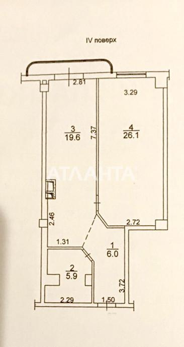 Продается 1-комнатная Квартира на ул. Гагаринское Плато — 74 000 у.е. (фото №12)