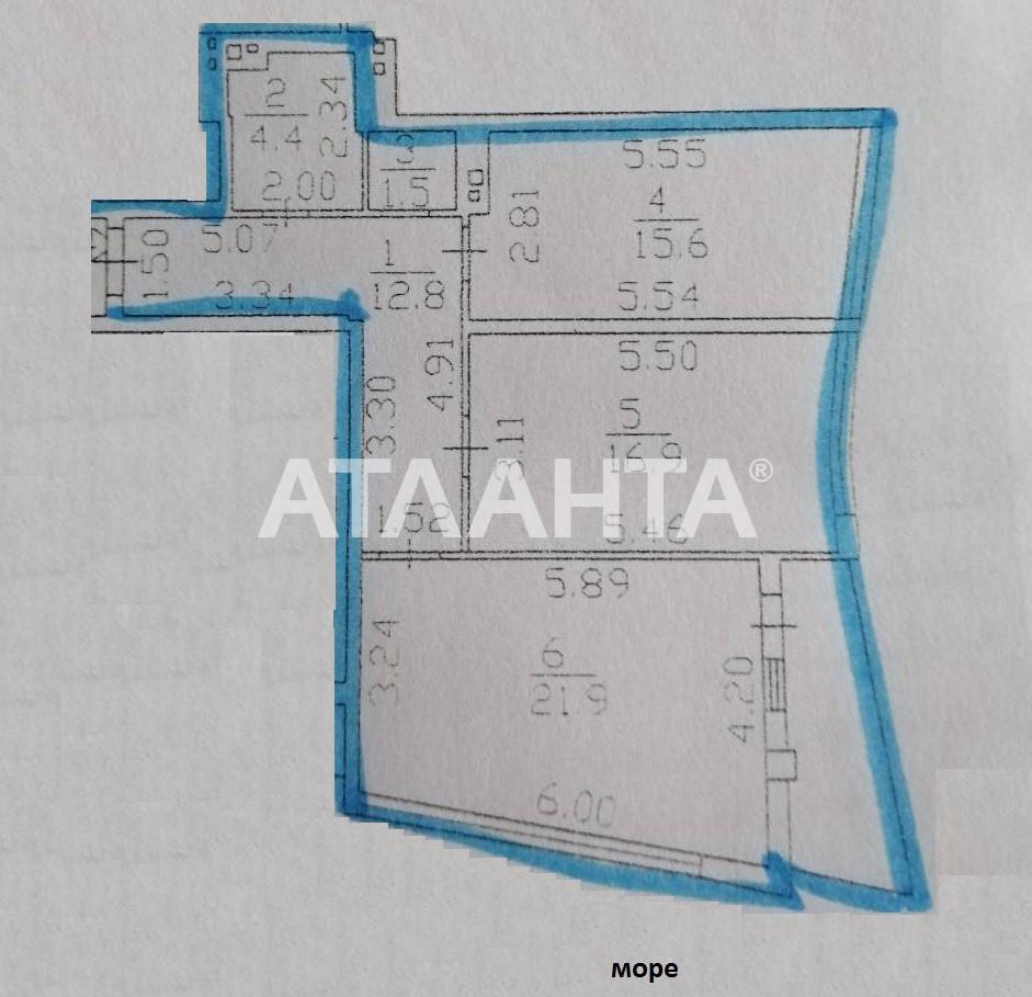 Продается 2-комнатная Квартира на ул. Фонтанская Дор. (Перекопской Дивизии) — 146 400 у.е. (фото №3)