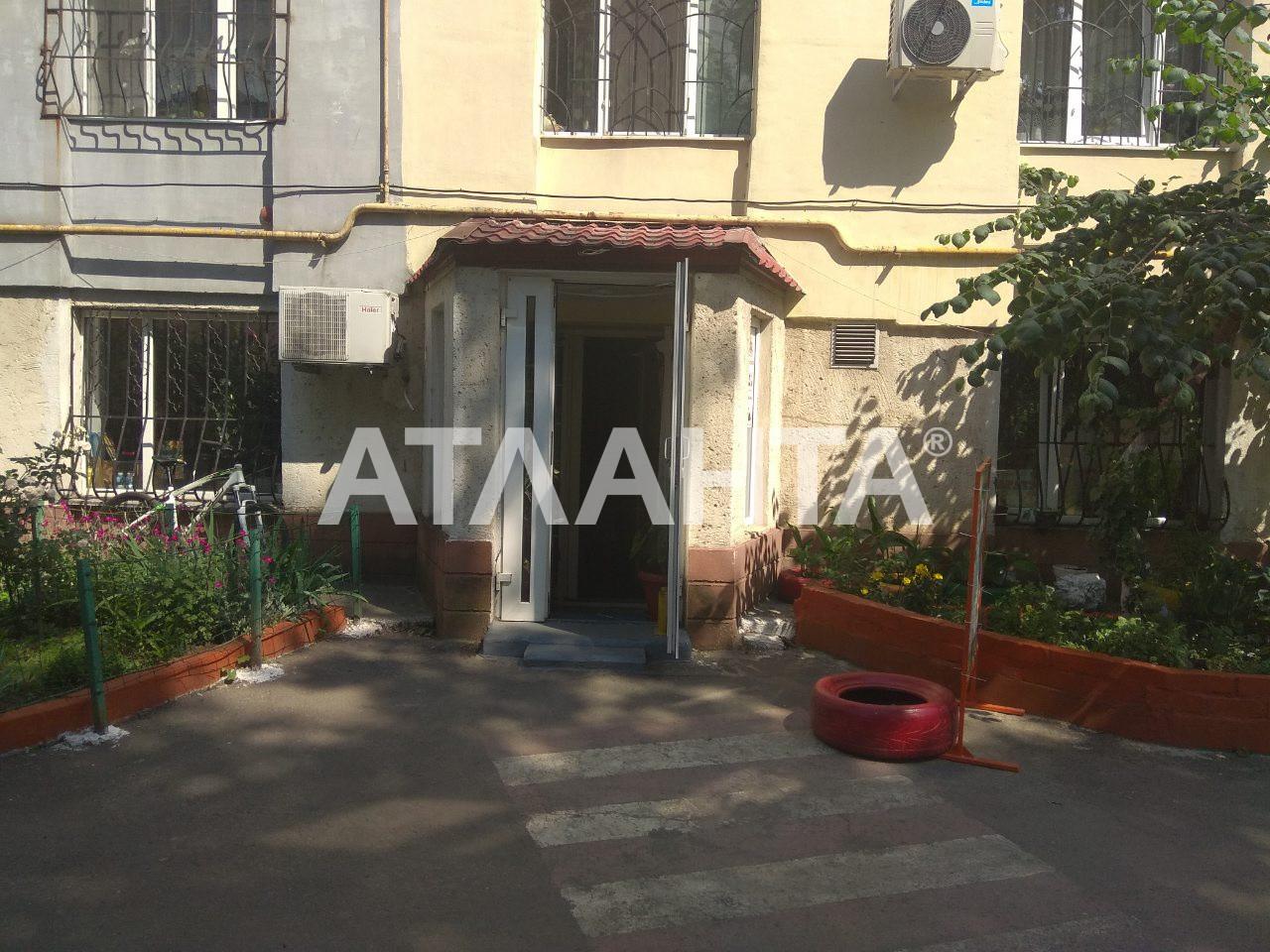 Продается Офис на ул. Нищинского (Ворошилова) — 125 000 у.е. (фото №14)