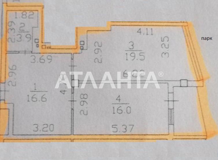 Продается 1-комнатная Квартира на ул. Фонтанская Дор. (Перекопской Дивизии) — 81 340 у.е. (фото №6)