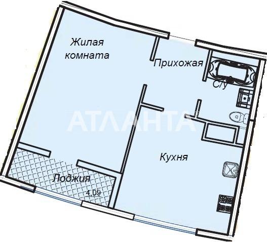 Продается 1-комнатная Квартира на ул. Генуэзская — 69 000 у.е. (фото №6)