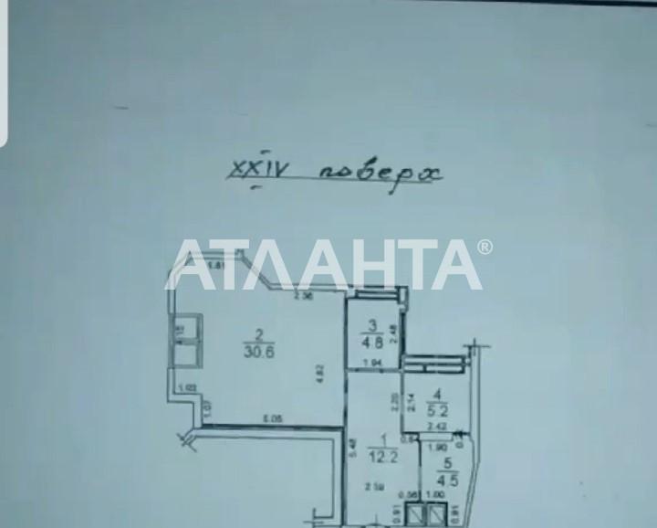 Продается 1-комнатная Квартира на ул. Среднефонтанская — 55 000 у.е. (фото №5)
