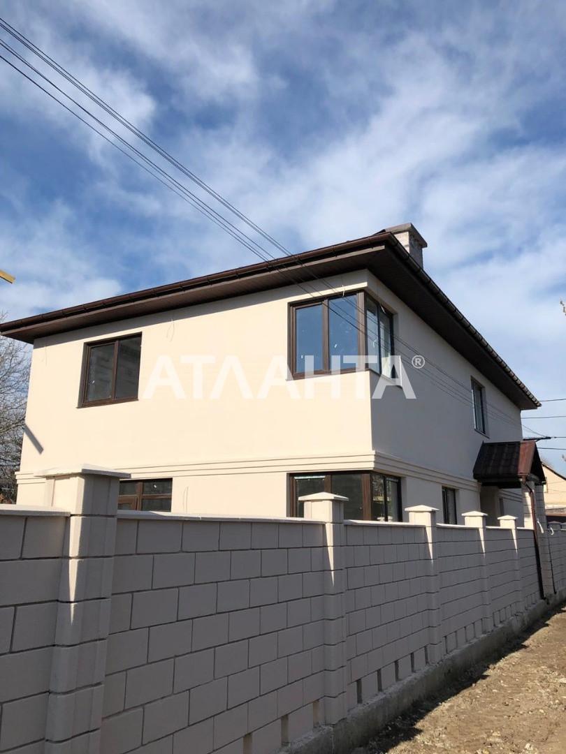 Продается Дом на ул. Крымский Пер. — 299 000 у.е. (фото №2)