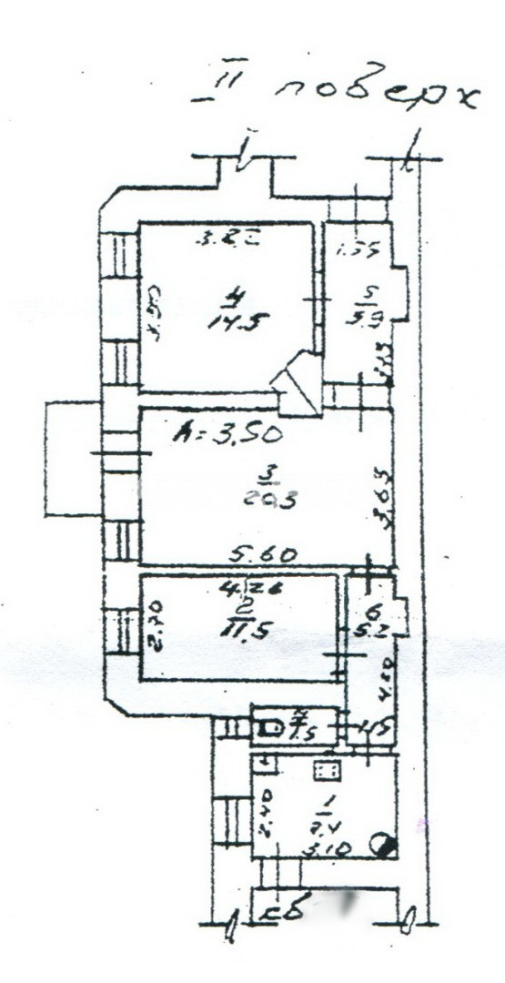 Продается Коммунальная на ул. Большая Арнаутская (Чкалова) — 10 500 у.е.