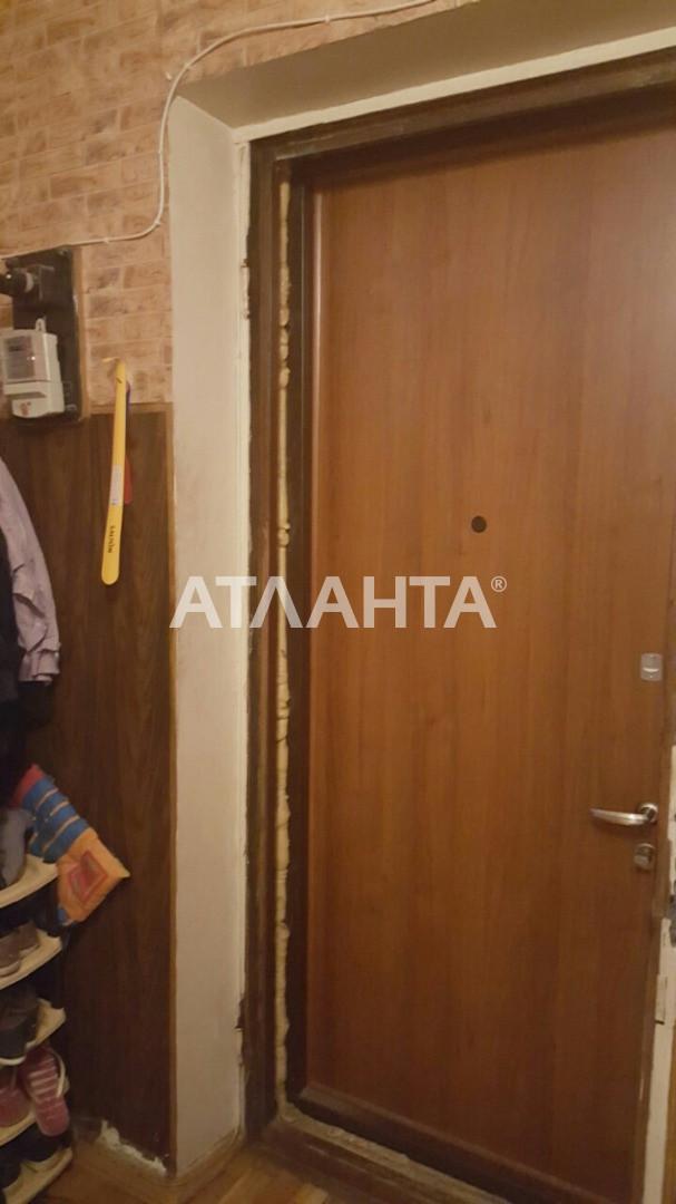 Продается 2-комнатная Квартира на ул. Старопортофранковская (Комсомольская) — 45 000 у.е. (фото №13)