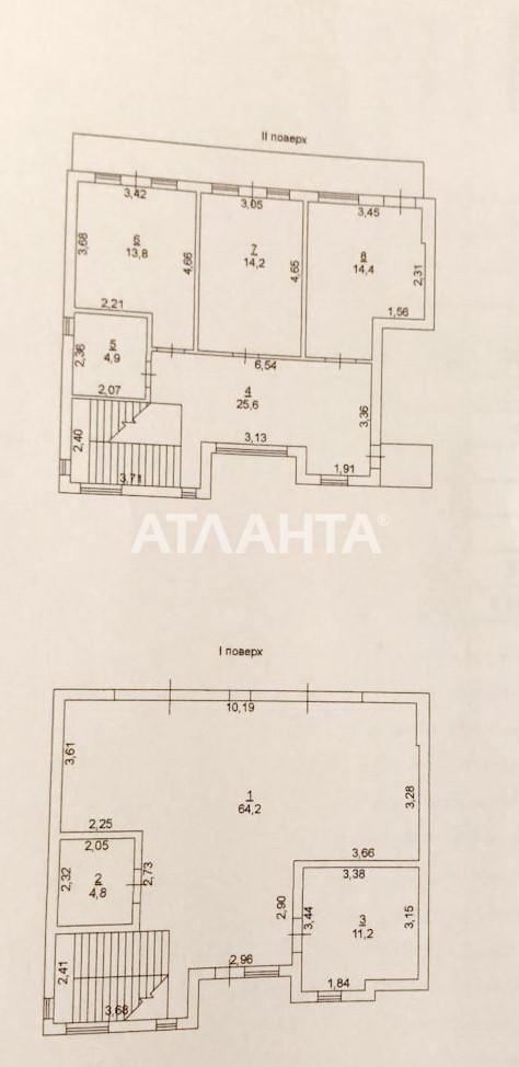 Продается Дом на ул. Верхняя — 155 000 у.е. (фото №32)